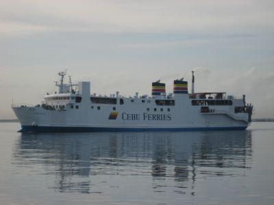 セブフェリーの新船「Cebuferry ...